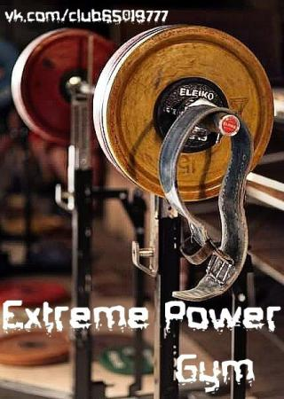 Extreme Power Gym
