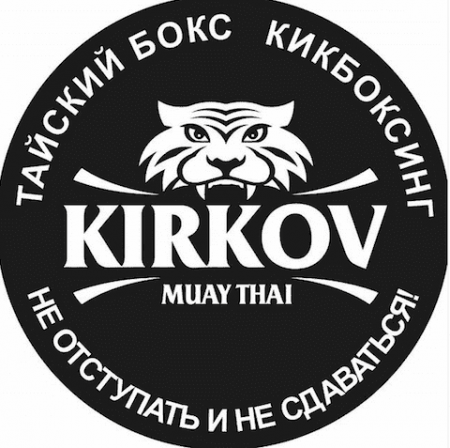 Fight Club KirKov Muay Thai, Кривой Рог